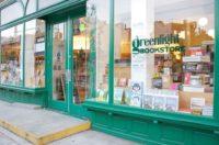 Greenlight Bookstore.jpg