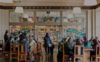 Book Passage Ferry Building.jpg
