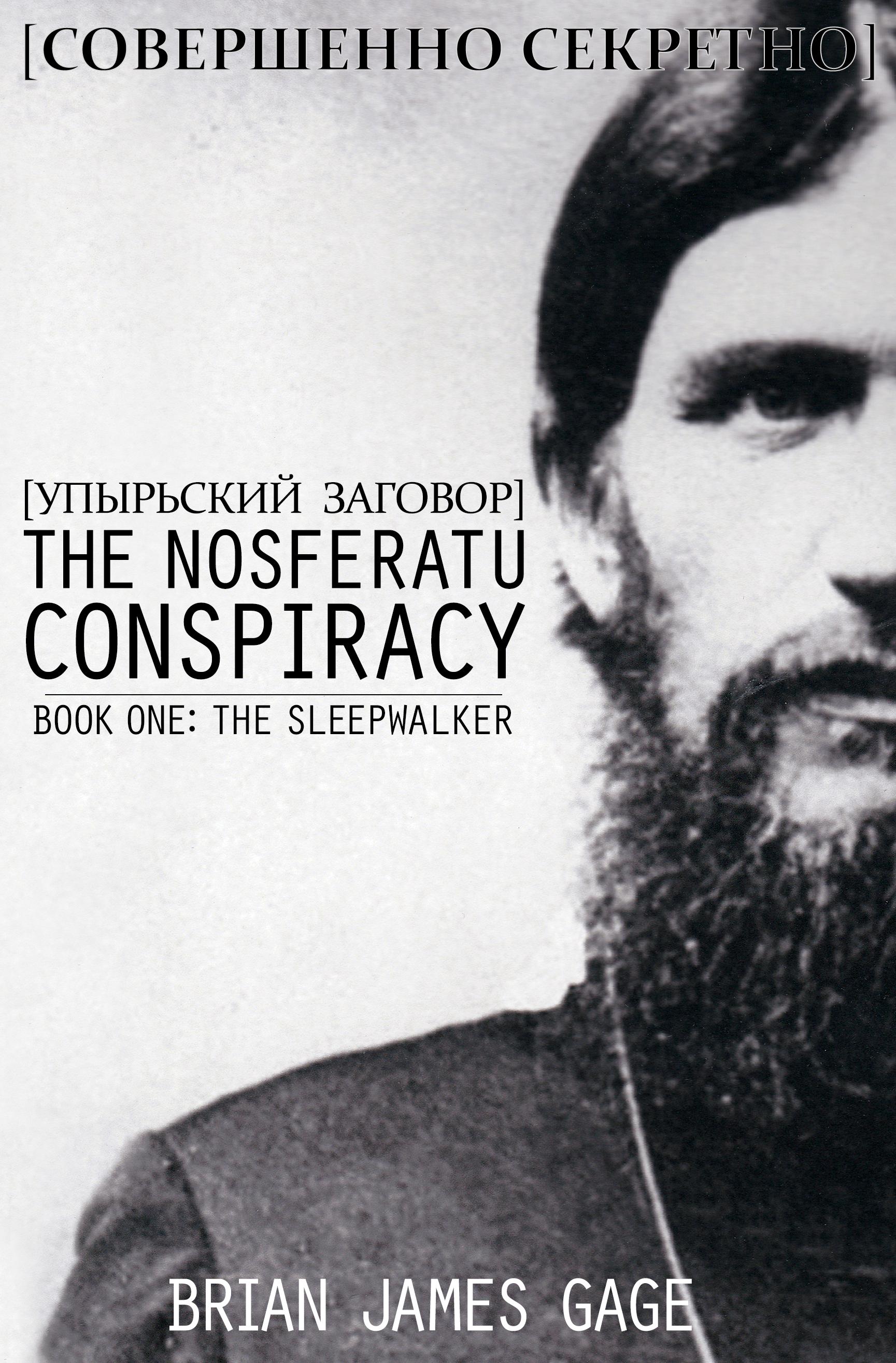 The Nosferatu Conspiracy, Book One: The Sleepwalker