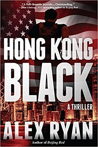 Hong Kong Black: A Thriller