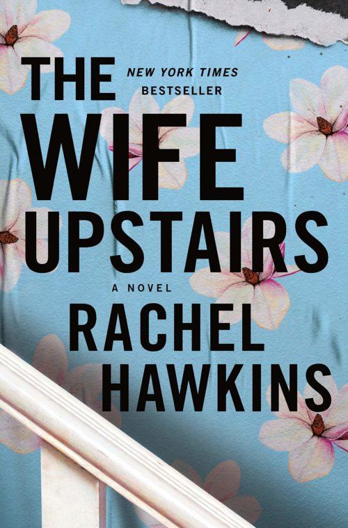 wipe_upstairs